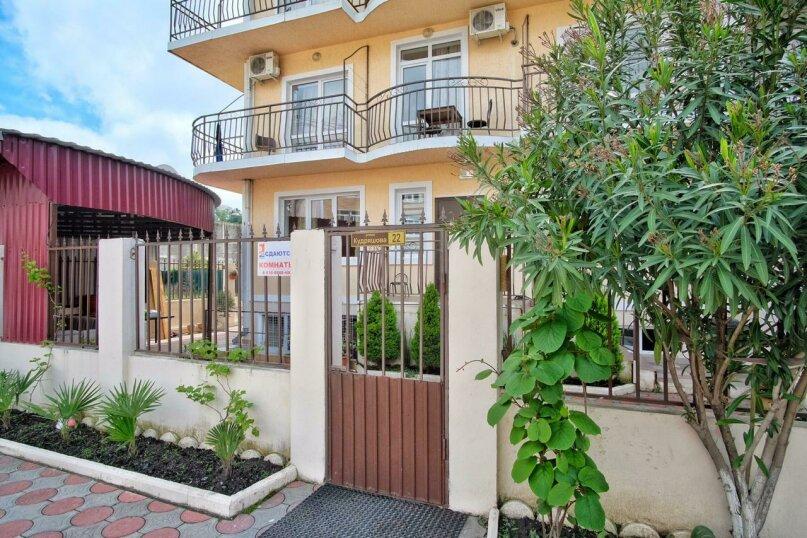 """Гостевой дом """"Амбассадор"""", улица Кудряшова, 22 на 18 комнат - Фотография 27"""