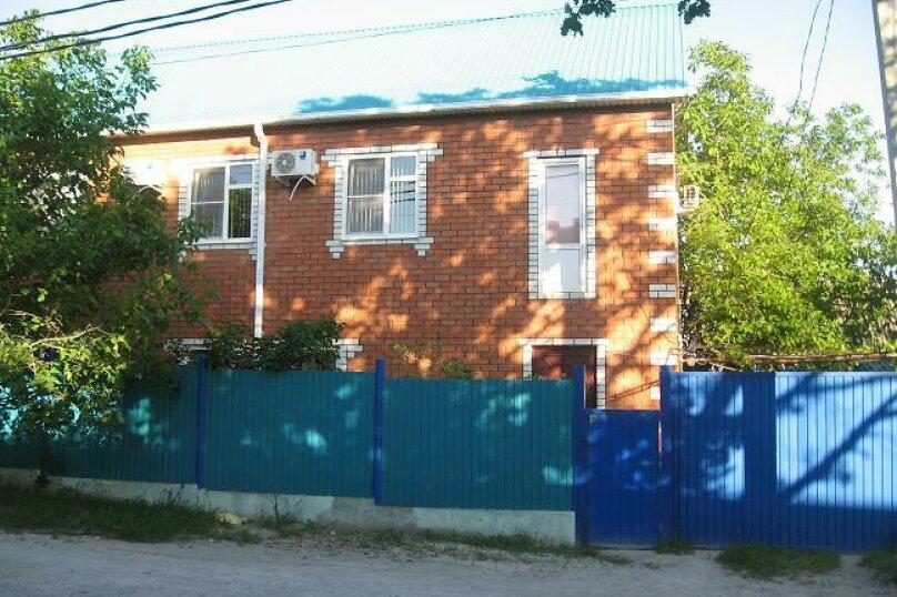 Гостиница 955376, улица Луначарского, 300 на 3 комнаты - Фотография 6