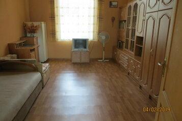 Отдельная комната, улица Герасима Рубцова, 10, Севастополь - Фотография 1