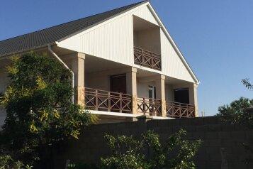 Гостевой дом «Лето», улица Зои Космодемьянской, 5А на 9 комнат - Фотография 1