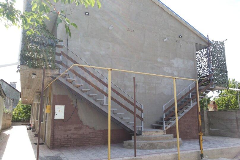 """Гостевой дом """"Малахов Курган"""", Белостокская улица, 48 на 8 комнат - Фотография 11"""