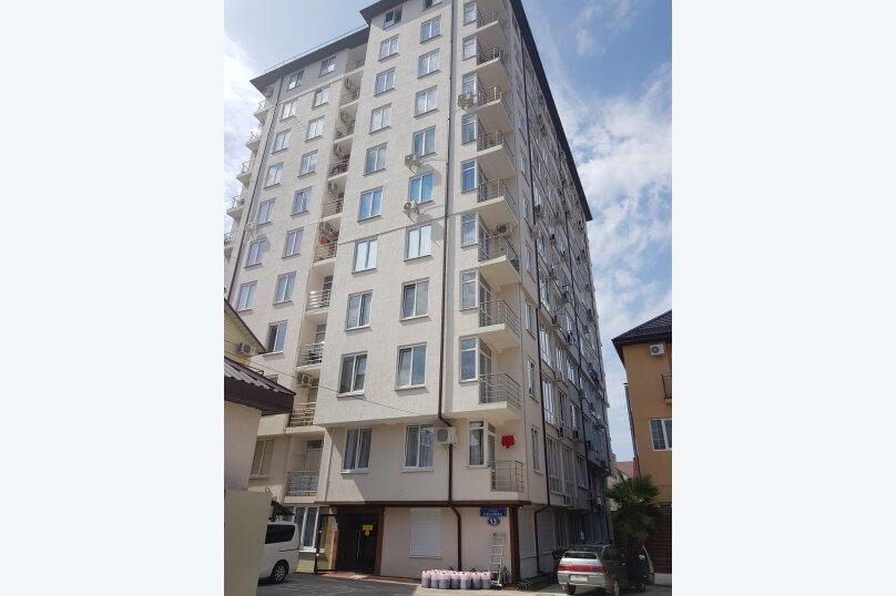 1-комн. квартира, 25 кв.м. на 4 человека, улица Чкалова, 13, Адлер - Фотография 9