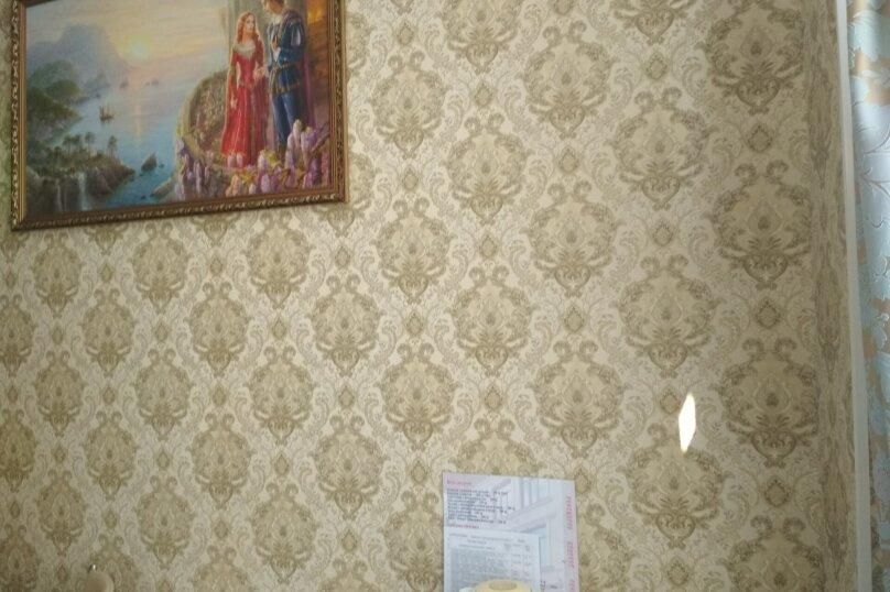 Мини -отель 953749, улица Дражинского, 32 на 5 номеров - Фотография 67
