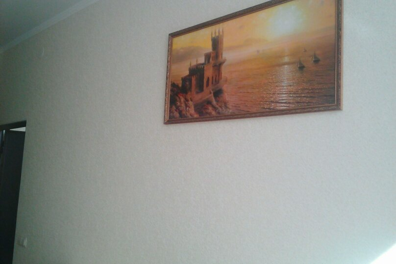 Мини -отель 953749, улица Дражинского, 32 на 5 номеров - Фотография 64