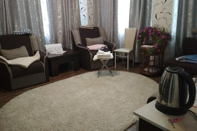 Мини -отель 953749, улица Дражинского, 32 на 5 номеров - Фотография 36
