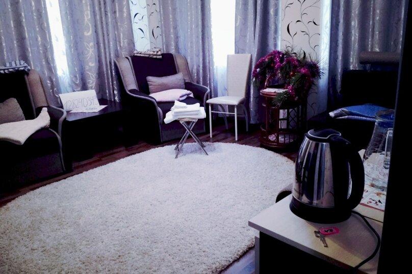 Мини -отель 953749, улица Дражинского, 32 на 5 номеров - Фотография 37