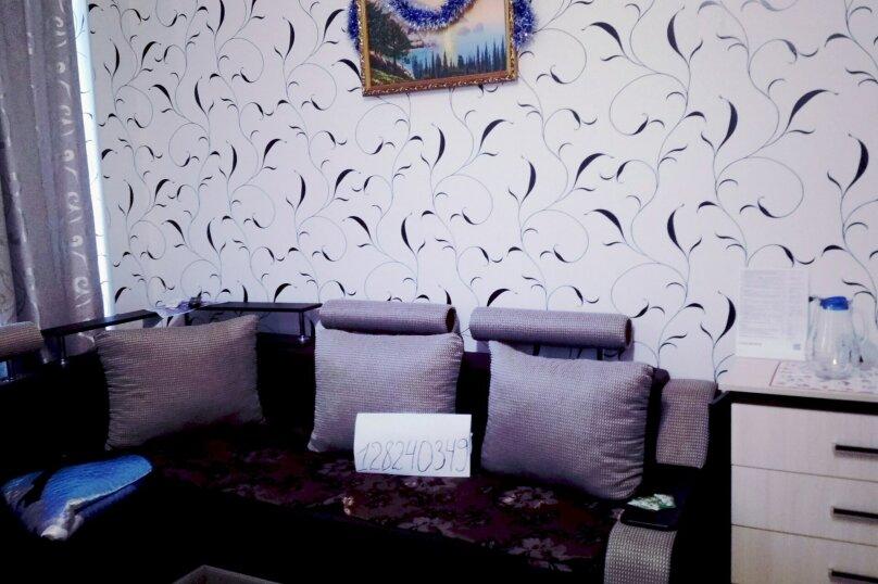 Мини -отель 953749, улица Дражинского, 32 на 5 номеров - Фотография 38