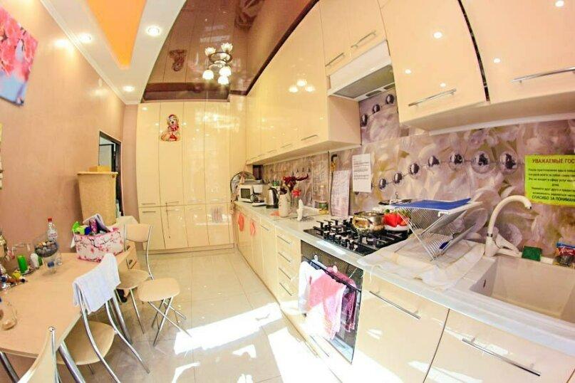 Мини -отель 953749, улица Дражинского, 32 на 5 номеров - Фотография 17