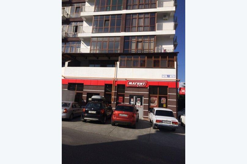 1-комн. квартира, 40 кв.м. на 4 человека, улица Коммунальников, 2/2, Лазаревское - Фотография 14