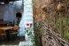 Коттедж:  Дом, 10-местный (8 основных + 2 доп) - Фотография 199