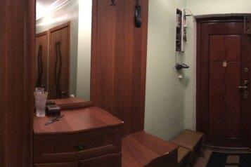 2-комн. квартира, 54 кв.м. на 6 человек, улица Шевченко, 237, Анапа - Фотография 2