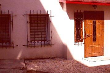 1-комн. квартира на 3 человека, улица Ленина, 16, Севастополь - Фотография 2