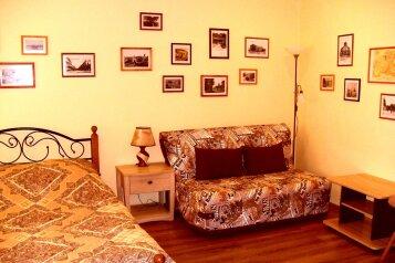 1-комн. квартира на 3 человека, улица Ленина, 16, Севастополь - Фотография 1