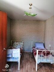 Дом, 30 кв.м. на 6 человек, 2 спальни, улица Калинина, 223, Должанская - Фотография 3