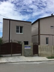 Дом, 70 кв.м. на 6 человек, 2 спальни, Лавровая улица, 12, Геленджик - Фотография 2