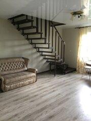 Дом, 70 кв.м. на 6 человек, 2 спальни, Лавровая улица, 12, Геленджик - Фотография 3