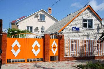 Гостевой дом , улица Трудящихся, 199 на 12 номеров - Фотография 1