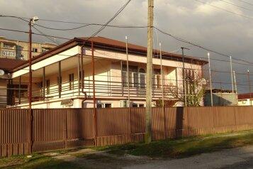Гостевой дом, Очамчирская улица, 116 на 4 номера - Фотография 2