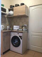 Дом в Ливадии, 20 кв.м. на 3 человека, 1 спальня, улица Батурина, 2, Ялта - Фотография 1