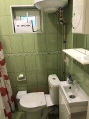 Дом в Ливадии, 20 кв.м. на 3 человека, 1 спальня, улица Батурина, 2, Ялта - Фотография 3