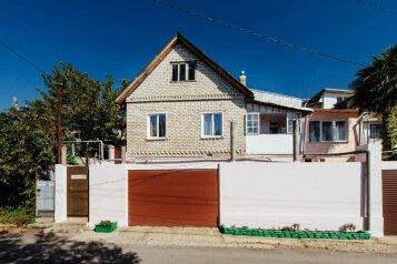 Гостевой дом, улица Маяковского, 20Б на 1 номер - Фотография 1