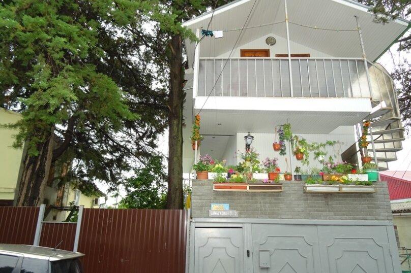 """Гостевой дом """"Кипарис"""", Бамбуковая улица, 8 на 12 номеров - Фотография 1"""