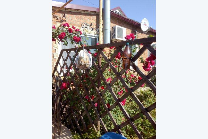 5-местный номер эконом , Восточная улица, 7, Голубицкая - Фотография 8