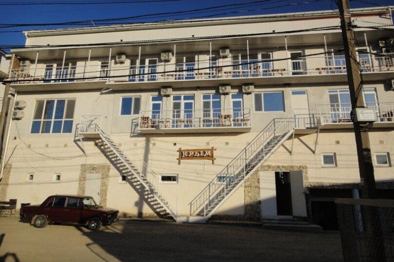 """Отель-кафе """"Крым"""", Морская, 28 на 20 номеров - Фотография 103"""