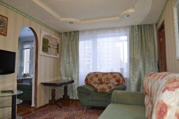 2-комн. квартира, 37 кв.м. на 4 человека, улица Челюскинцев, 49А, Вологда - Фотография 1