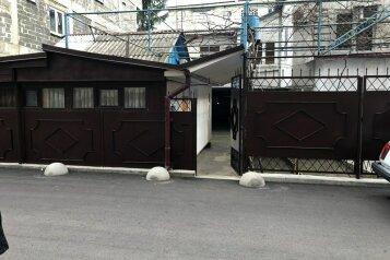 Гостевой дом , Парковая улица, 20 на 6 номеров - Фотография 1