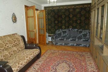 1-комн. квартира, 44 кв.м. на 4 человека, улица Тельмана, 46, Кисловодск - Фотография 2