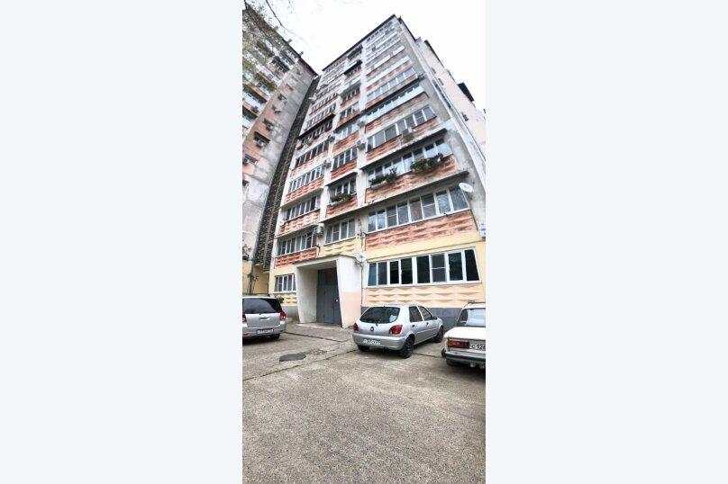 1-комн. квартира, 39 кв.м. на 3 человека, улица Павлова, 48Б, Лазаревское - Фотография 12