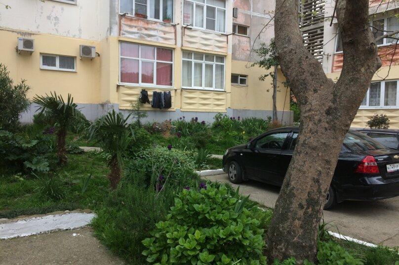 1-комн. квартира, 39 кв.м. на 3 человека, улица Павлова, 48Б, Лазаревское - Фотография 15