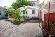 Дом, 50 кв.м. на 5 человек, 2 спальни, улица Островского, 24, Анапа - Фотография 12