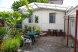 Дом, 50 кв.м. на 5 человек, 2 спальни, улица Островского, 24, Анапа - Фотография 13