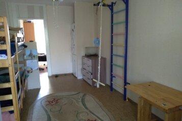 2-комн. квартира, 44 кв.м. на 4 человека, Партизанская улица, 21, Алушта - Фотография 3