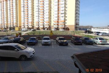 1-комн. квартира, 39 кв.м. на 4 человека, улица Григорьева, 10, Новороссийск - Фотография 4
