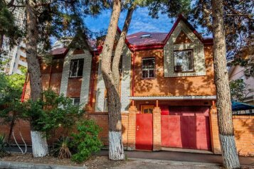 Гостевой дом, Красногвардейская улица, 59 на 5 номеров - Фотография 2
