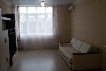 1-комн. квартира, 40 кв.м. на 3 человека, улица Юлиуса Фучика, 7, Пятигорск - Фотография 1