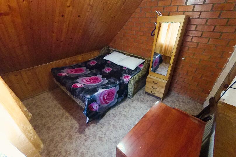 2х местная комната с кондиционером, улица Гоголя, 29, Архипо-Осиповка - Фотография 1