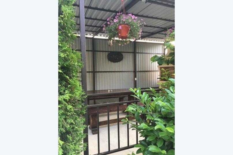 Гостевой дом «Александра», Нагорная, 2а на 5 комнат - Фотография 11