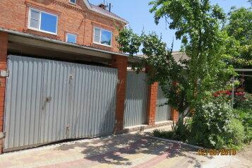 Сдаю  дом под ключ, 80 кв.м. на 6 человек, 2 спальни, Школьная улица, 7, Ейск - Фотография 1