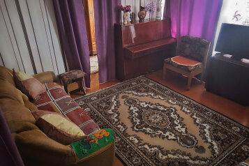 Уютный домик для отдыха, 52 кв.м. на 7 человек, 2 спальни, Октябрьская улица, 118, Должанская - Фотография 3
