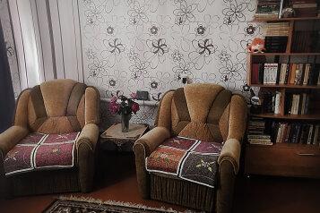 Уютный домик для отдыха, 52 кв.м. на 7 человек, 2 спальни, Октябрьская улица, 118, Должанская - Фотография 4