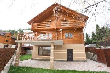 Дом на виноградниках в Ялте, 300 кв.м. на 10 человек, 5 спален, улица Красина, 2А, Ялта - Фотография 1