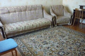 2-комн. квартира, 55 кв.м. на 4 человека, Ясенская улица, 23, Ейск - Фотография 2
