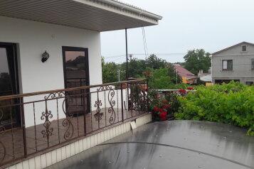 Дом, 40 кв.м. на 6 человек, 1 спальня, улица Рылеева, 30, Евпатория - Фотография 1