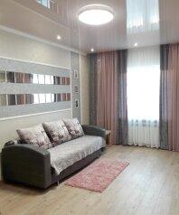 2-комн. квартира, 62 кв.м. на 4 человека, Южная улица, 9, Новороссийск - Фотография 1