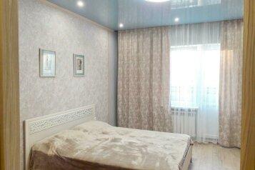 2-комн. квартира, 62 кв.м. на 4 человека, Южная улица, 9, Новороссийск - Фотография 4