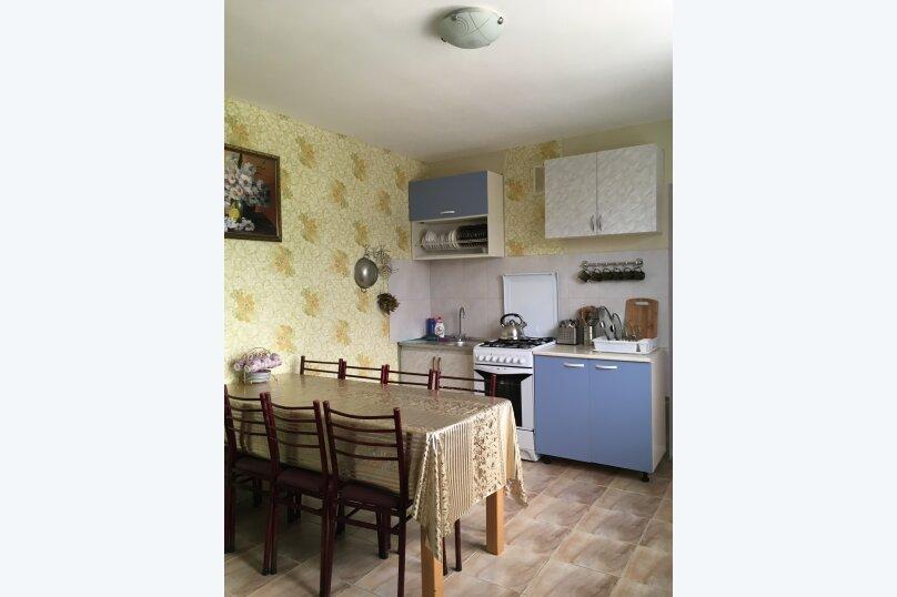 Гостевой дом «Александра», Нагорная, 2а на 5 комнат - Фотография 14